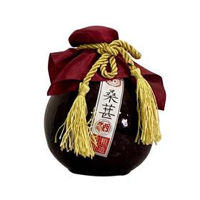 佰昌糖酒会自提丨旭霖土特产桑葚酒1斤装
