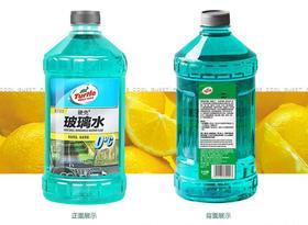 【玻璃水】龟牌G-4081樱桃爽虫胶玻璃水汽车玻璃水 玻璃液 玻璃水 2L