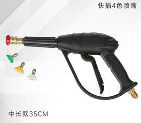 【洗车机】猫高压清洗机配件 洗车水枪 快插扇形喷嘴 纯铜阀芯耐压200公斤