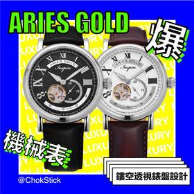 Aries Gold 复古系列机芯透视机械表 | 4款(新加坡)