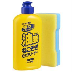 【玻璃水】SOFT99 高浓度玻璃油膜清洗剂 玻璃水 挡风玻璃油膜清洗剂