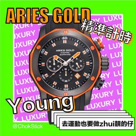 Aries Gold 多功能硅胶表带腕表 | 4 款(新加坡)