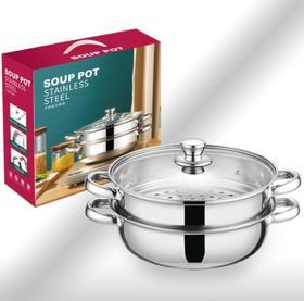 【蒸锅】不锈钢蒸锅双层三层汤蒸锅