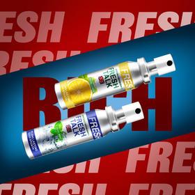 英国进口Fresh talk口腔口气清新剂喷雾水果味男女持久型去除口臭口喷套装