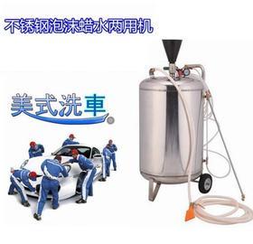 【洗车机】商用洗车泡沫机蜡水机两用机不锈钢无划痕免擦拭汽车美容泡沫桶罐