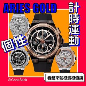 Aries Gold 闪电系列多功能计时运动表,高科技硅胶表带| 4 款(新加坡)