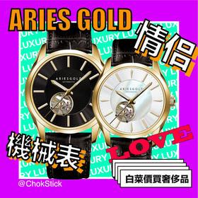 Aries Gold Santos 简约透视机械表对表 | 皮表带 2 款(新加坡)