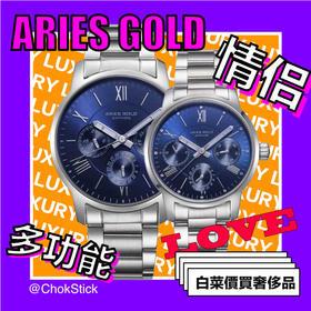 Aries Gold 永恒经典多表盘高贵情侣对表 | 银框蓝盘 3款(新加坡)