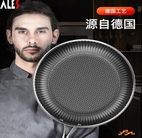 【煎锅】德国爱乐仕平底锅不粘锅煎锅304不锈钢