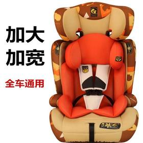 【儿童安全座椅】出口儿童汽车安全座椅 宝宝安全座椅9个月-12岁