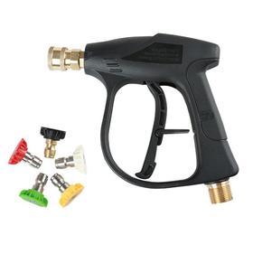 【洗车机】380/550清洗机用高压扇形洗车水枪头 活接快插5色喷嘴 耐压150KG