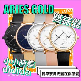 Aries Gold 流浪者系列双刻度盘腕表 | 5款(新加坡)