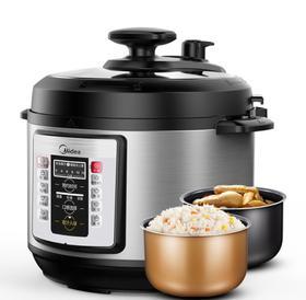 【高压锅】美的CD5026P电压锅双胆5L智能高压锅电饭煲