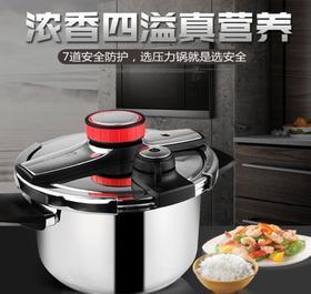 【高压锅】304食品级不锈钢压力锅电磁炉防爆高压锅
