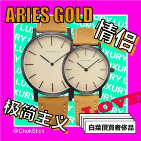 Aries Gold Santos 极简主义情侣表 | 黑框白盘 3 款(新加坡)