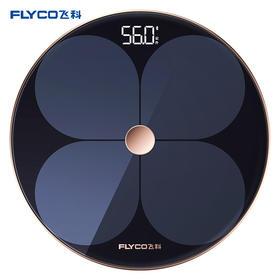 飞科(FLYCO)智能体脂秤FH7008 体重秤脂肪秤家用健康秤电子秤蓝牙APP智能云端分析 黑色