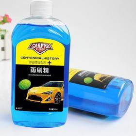 【玻璃水】卡普勒 雨刷精 汽车玻璃水浓缩雨刮精 玻璃水车用500ml普通型