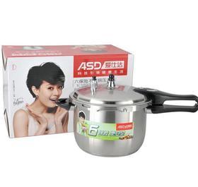 【高压锅】ASD爱仕达高压锅YC1824家用304不锈钢压力锅