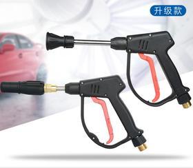 【洗车机】车便捷高压自助洗车机专用高压清水枪 耐压250KG固定扇形泡沫枪头