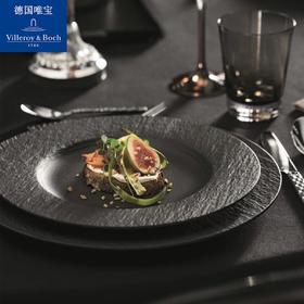 villeroyboch德国唯宝进口西餐餐具 哑光浮雕岩石风