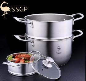 【蒸锅】304不锈钢汤锅蒸锅三层复底电磁炉原味锅面条蒸汤锅具