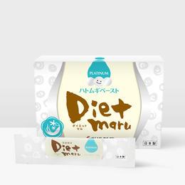 【美容护肤!消水肿去湿气 !】日本荣进制药Diet maruⓇ消水丸(白金版)100g