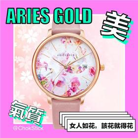 Aries Gold 女人如花优雅腕表 2019新款 |  5款(新加坡)