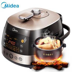 【高压锅】Midea/美的 WQH50C8 家用5L浓香电压力锅高压锅IH饭煲