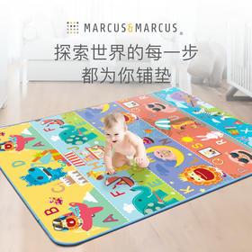 marcus儿童爬行垫婴儿爬爬垫宝宝xpe垫加厚客厅坐垫整张家用1-3岁