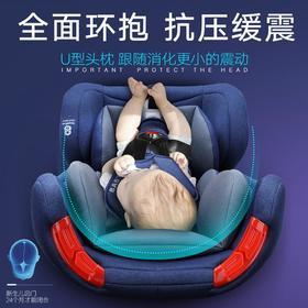 【儿童安全座椅】儿童安全座椅汽车用0-12岁婴儿宝宝新生儿安全车载座椅可躺isofix