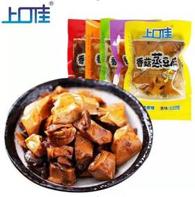 佰昌糖酒会自提丨上口佳香菇蒸豆腐