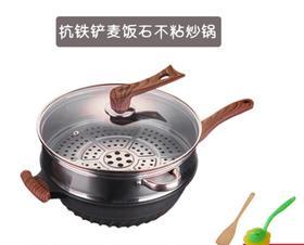 【蒸锅】抗铁铲麦饭石炒锅铝锅加深平底锅汤锅蒸锅