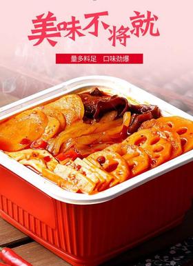 佰昌糖酒会自提丨嗨吃家网红小火锅