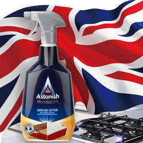 Astonish进口厨房油污清洁剂抽油烟机清洗剂强力除油污清洁