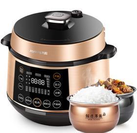 【高压锅】Joyoung/九阳 Y-50C810电压力锅家用1智能5L高压饭煲