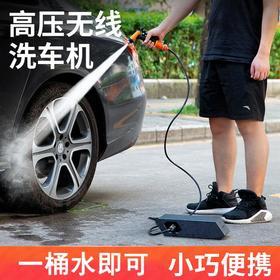 【洗车机】领臣高压洗车机无线款家用 车载清洗机洗车器便携清洗汽车用品