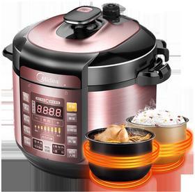 【高压锅】美的电压力锅智能预约高压锅饭煲