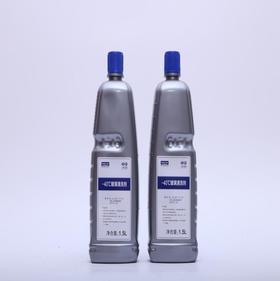 【玻璃水】玻璃水防冻 -40℃一汽汽车玻璃清洗剂1.5L桶装