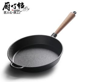 【煎锅】铸铁煎锅牛排锅带木柄新款煎盘