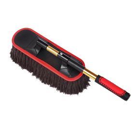 【清洁工具】跨境洗车擦车工具除尘掸子蜡拖可伸缩车用蜡掸汽车清洁用品