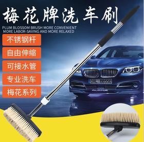 【清洁工具】洗车刷子软毛除尘掸子伸缩擦车拖把刷车长柄清洁工具汽车猪鬃毛