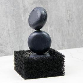 【秋冬洁面不紧绷 去异味】日本菊星活性海泥净肤皂超值2块装 赠黑色皂托1个