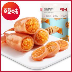 百草味-带籽鱿鱼仔180g