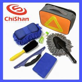 【清洁工具】汽车洗车工具活动赠品直供清洁用品七件套装
