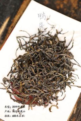 特惠口粮茶【鸭屎香】潮州单丛茶5.5斤【陈韵堂】