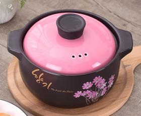 【汤锅】高温耐热陶瓷汤锅沙锅 韩式天然养生砂锅