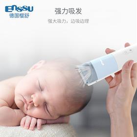 樱舒第三代婴儿自动吸发理发器超静音宝宝剃头发神器儿童推子剃发