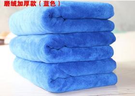 【清洁工具】大号60*160磨绒加厚吸水干发厚洗车毛巾420克/平方390克