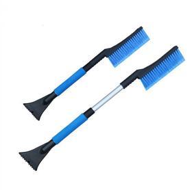 【清洁工具】汽车冬季专用雪铲可伸缩除冰雪铲带EVA棉把手雪铲 车载汽车雪铲