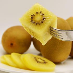 高度营养的雅安黄心猕猴桃 皮薄清甜 多汁细腻